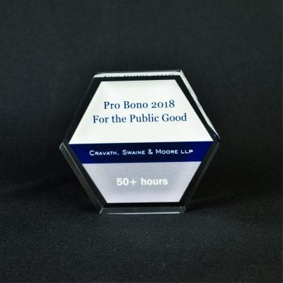 Full Color Printed Award Example 3